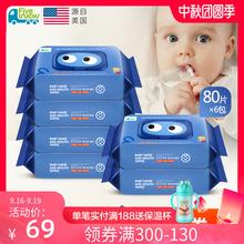 五个小卡车湿巾新生婴儿手口专用湿纸巾婴幼儿带盖宝宝家用湿巾纸