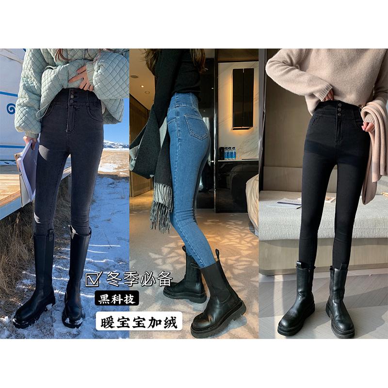 张贝贝ibell 2020年新款加绒牛仔裤女秋冬高腰小脚裤修身显瘦百搭