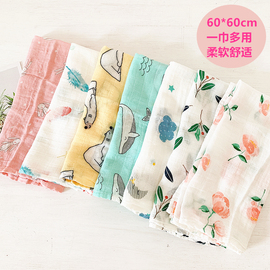60*60双层新生儿毛巾婴儿口水巾竹棉纱小方巾洗脸巾宝宝喂奶手帕