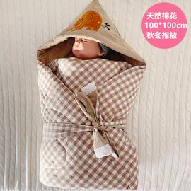 包被新生儿秋冬季婴儿手工纯棉花抱被襁褓宝宝外出裹被抱毯小被子图片