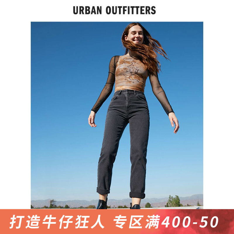 Nabi same jeans BDG casual high waist mom jeans women's black pants uo new women's pants