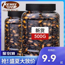 【可味 西瓜子500g】话梅味西瓜籽散装炒货零食奶油坚果包装非5斤