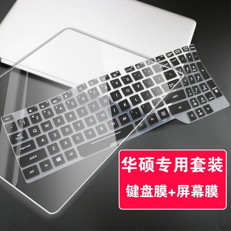 华硕飞行堡垒6代FX86FM8750键盘膜15.6寸笔记本电脑屏幕保护膜套