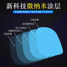 Waterproof Full-screen Sticker Side Window Decoration for Automobile Rearview Mirror with Rain-proof Film and Reflector
