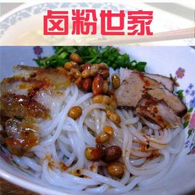 6份 香辣速食卤粉湖南衡阳嗦粉正宗桂林牛肉米粉永州长沙凉拌米线