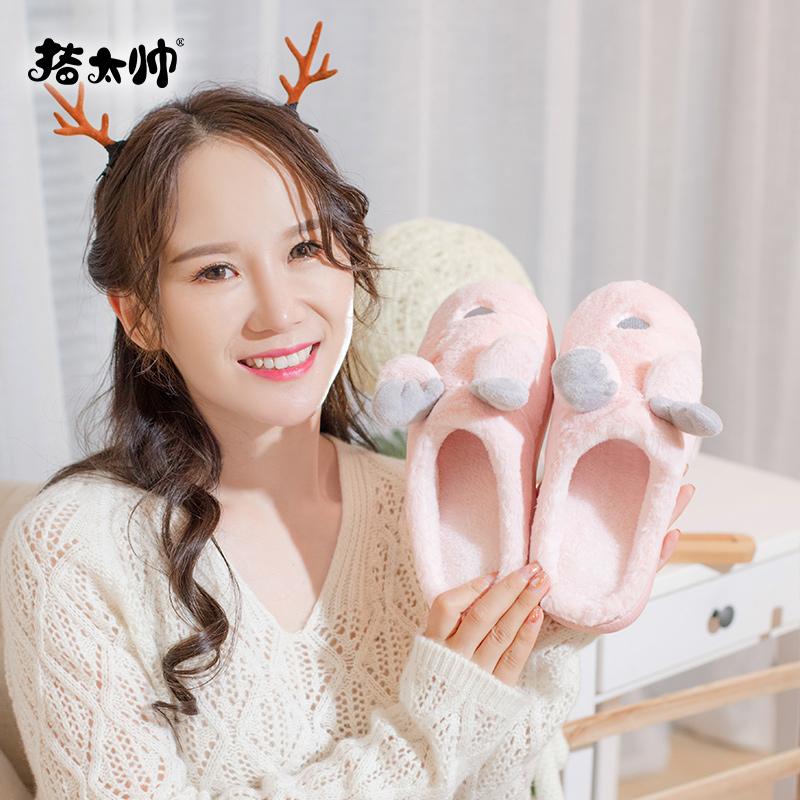 棉拖鞋家用秋冬季女室内保暖可爱毛绒情侣居家居包跟保暖男士冬天