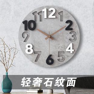 简约现代卧室挂表静音个性创意潮流轻奢挂钟客厅家用时尚大气钟表