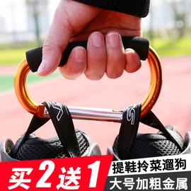 专业铝合金轮滑鞋提鞋扣多功能溜冰鞋提物器便携金属登山挂扣配件图片