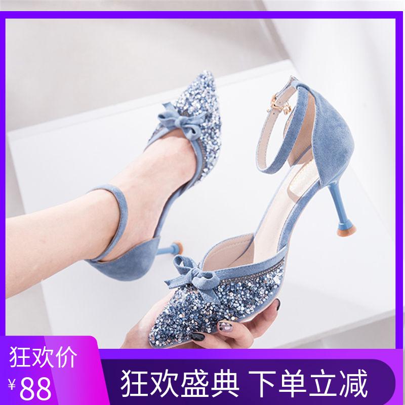 小码女高跟鞋黄色凉鞋细跟少女伴娘33蓝色网红婚鞋搭配裙子的单鞋128.00元包邮