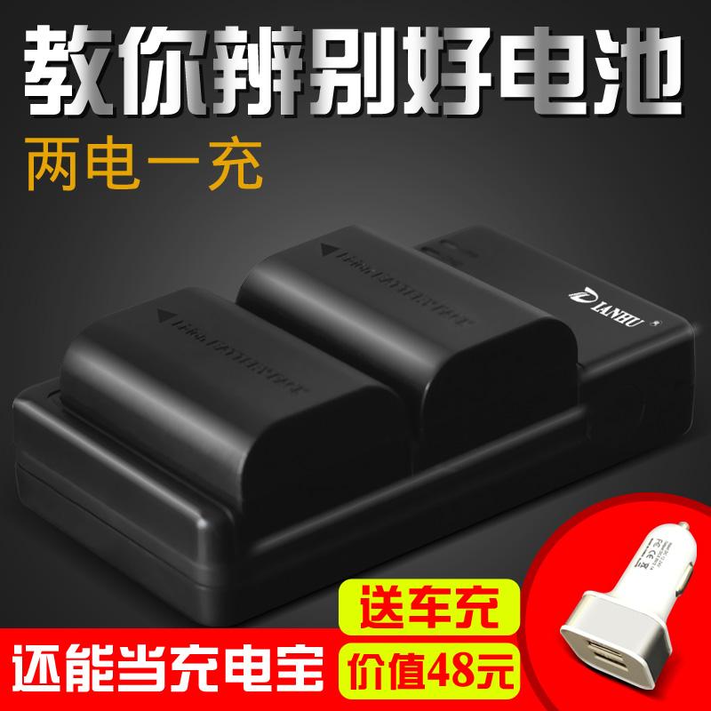 Канон LP-E6 5D4 5DSR 5D2 5D3 6D 60D 7D 7D2 70D 80D зеркальные камера аккумулятор