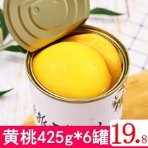 6罐425克糖水黄桃罐头砀山特产零食新鲜水果罐头大片对开梨之缘