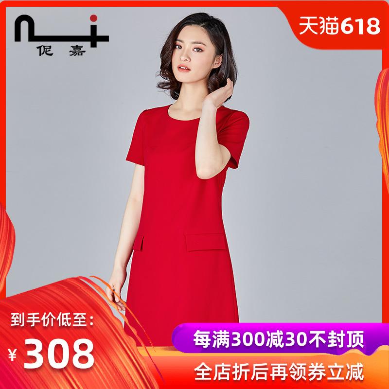 红色连衣裙2019新款女装夏季中长款a字裙气质名媛宽松显瘦礼服裙