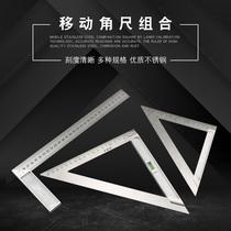 不锈钢角尺单臂量角器300mm组合钢尺铝三角尺200MM加厚带水平仪