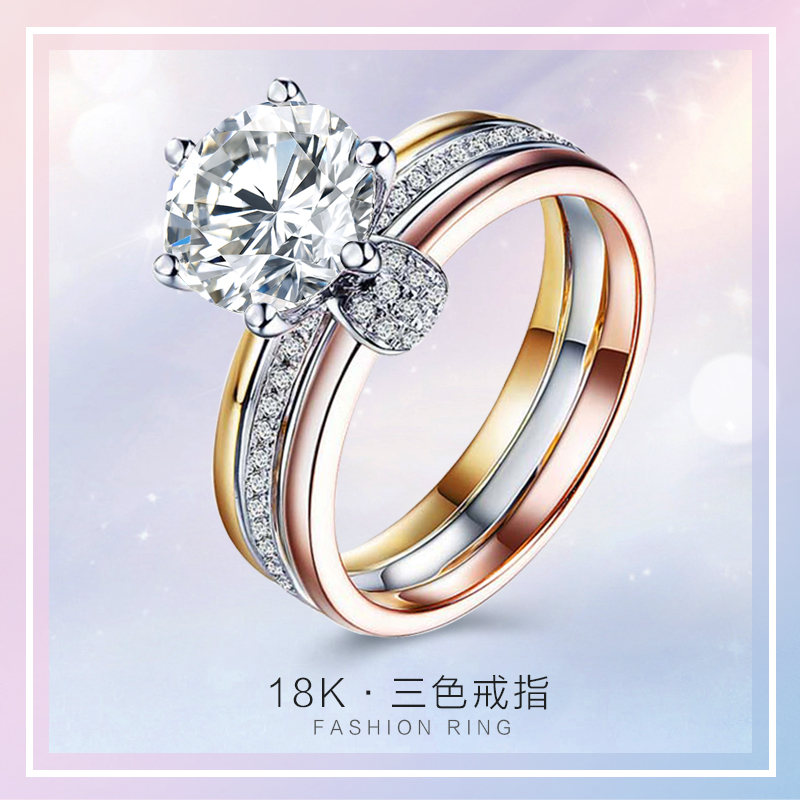 18K white gold three color womens ring genuine D-COLOR Mosangshi platinum couple Ring Engagement Wedding diamond ring counter genuine