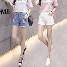 Hollow Jeans Shorts Female Summer 2019 New Korean Edition Slender, High waist, Loose White Students Wear Broad-legged Hot Pants