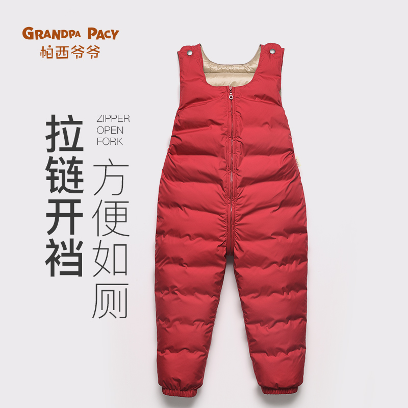 Baby childrens down pants girls wear thickened boys white duck down warm strap pants baby Jumpsuit in winter