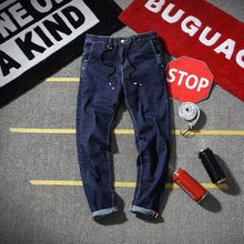 Fat men's loose casual jeans in autumn, fat pants with small feet, thin Harun's long pants, tight waist