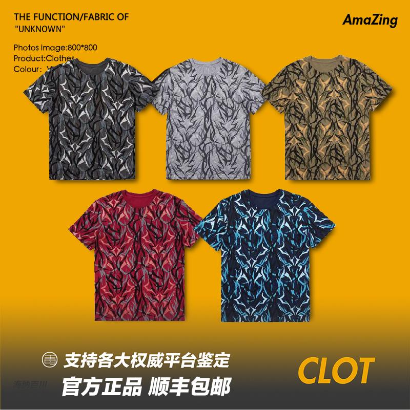 正品現貨 Clot x Alienegra 陳冠希同款紅藍黑荊棘短袖T恤