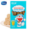 Deep Water Bay intestinal tuna fish sausage ready to eat imported baby food supplement children's snacks 75g * 10 boxes