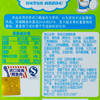Deep Water Bay Instant flavor cod intestine imported baby food supplement for children cod fish sausage snack 75g * 10 boxes