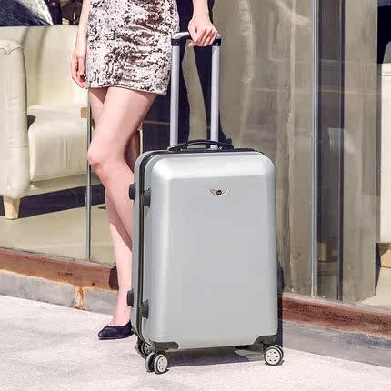 韩版铝框拉杆箱万向轮小清新行李箱女24寸20旅行箱包男密码皮箱子