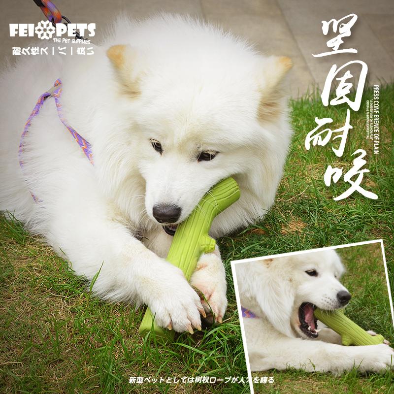 Собака игрушка молярный палка сопротивление укусить чистый зуб тянуть штифт больше эскимосы золото длинные волосы собаки кость укусить клей игрушка