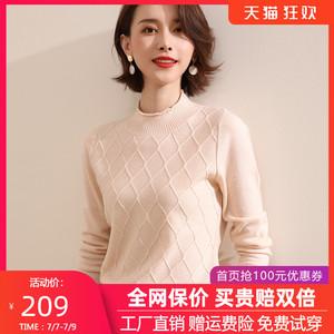 2020春季新款菱形卷边半高领米白色羊绒衫毛衣女装短打底针织衫