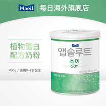 Maeil daily soybean protein vegetable protein vegetarian milk Powder Special infant formula