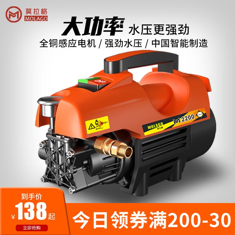 洗车机高压家用220v洗车器水泵全自动清洗机便携水枪洗车神器