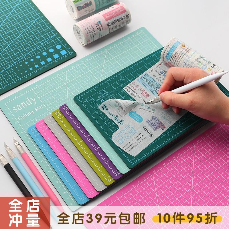 娜小屋 和纸胶带可爱切割刀A5橡皮章A4垫板美工笔刀手帐雕刻套装
