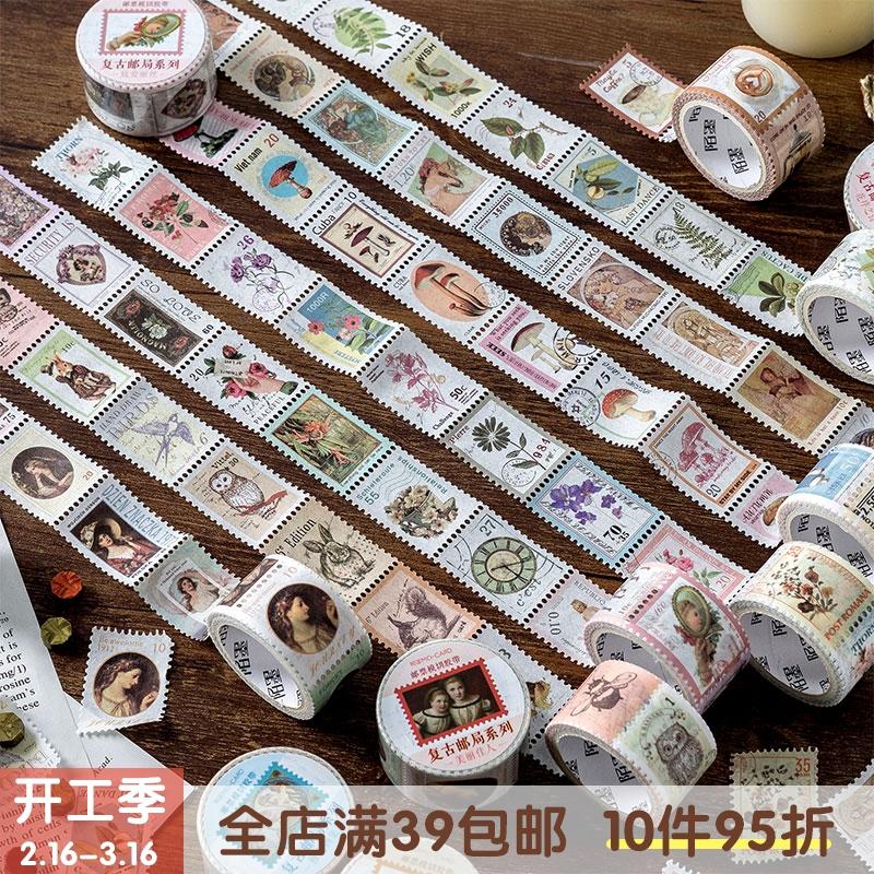 复古邮票贴纸手帐贴欧美怀旧植物人物日记本装饰素材周边和纸胶带