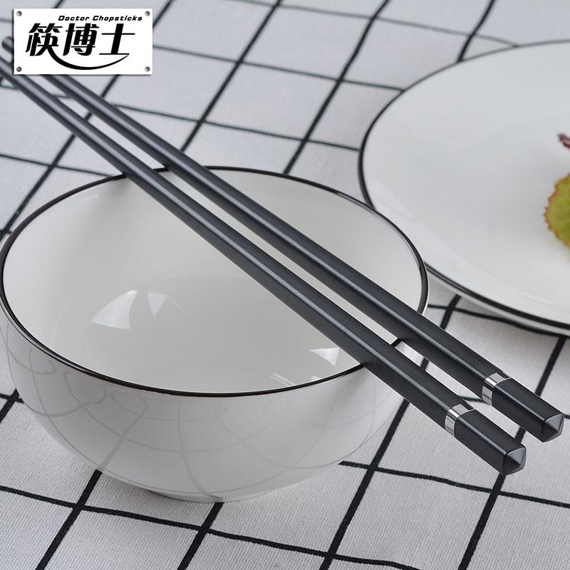 筷博士高档日式合金筷子家用防霉防滑耐高温可油炸10双家庭套装快
