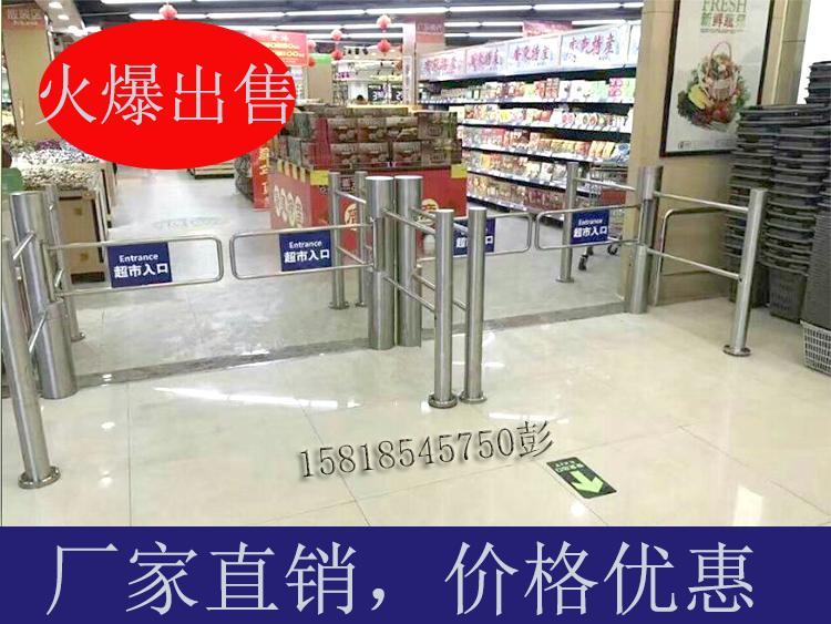 Индустрия супермаркетов дверь красный Внешняя линия радар автоматическая Запретное устройство для супермаркетов один Анти-складные поворотные ворота дверь Вход и выход