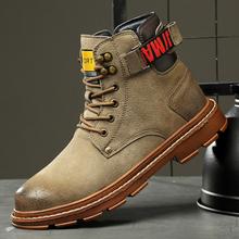 冬季男士马丁靴高帮棉鞋男户外休闲工装靴男加厚绒特大码男靴子48