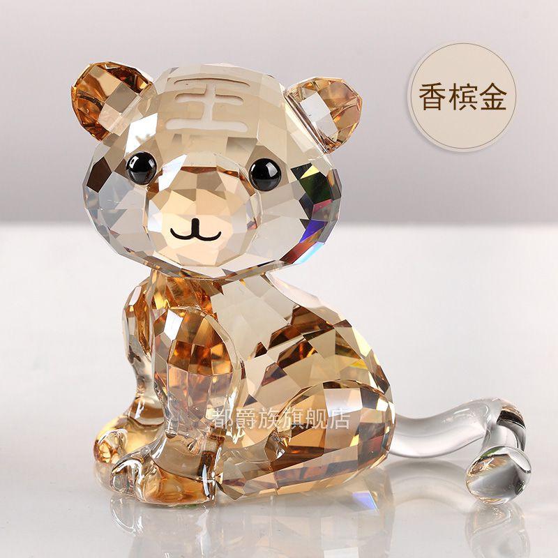 生日礼物水晶小狗狗十二生肖工艺品女生摆件可爱情人节装饰品