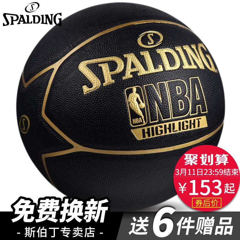 斯伯丁篮球正品耐磨室外成人男比赛7号小学生儿童5非真皮牛皮 thumbnail