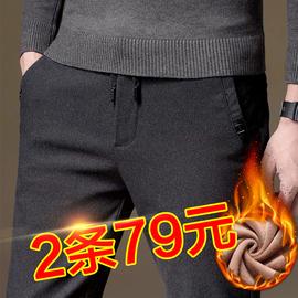 秋冬季裤子男休闲裤修身韩版潮流运动裤男士加绒加厚宽松直筒长裤图片