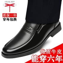 花花公子男士皮鞋男真皮商务正装男鞋黑色系带韩版英伦休闲鞋子男