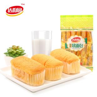 达利园法式软面包360g奶香味香橙味早餐面包蛋糕点心网零食品批发