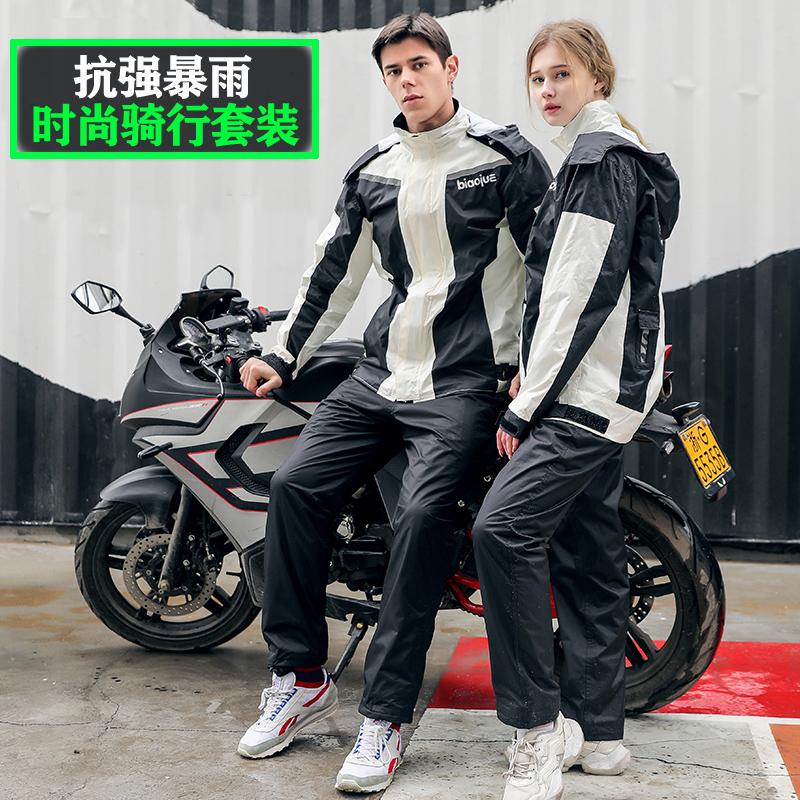 花瓣雨雨衣雨裤套装男女摩托车电瓶车单人透气轻便防水骑行服雨衣