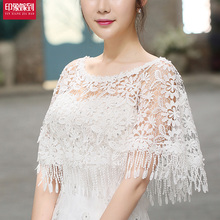 Wedding brides, lace shawls, Korean cloaks, spring and summer season tassels, cloaks, accessories, thin wedding dress shawls