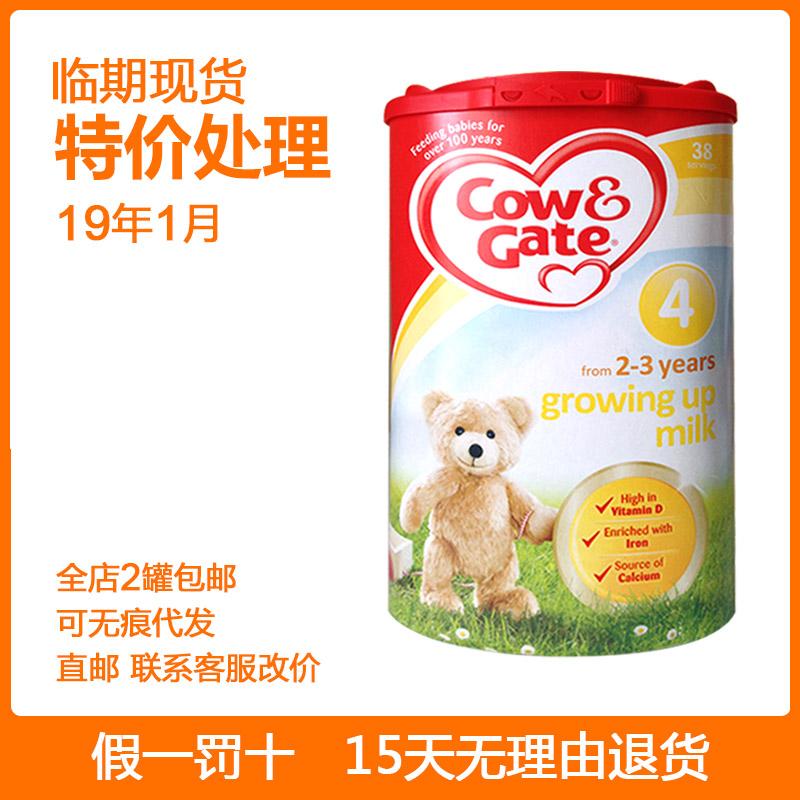 Cow&Gate英国牛栏4段婴幼儿配方奶粉800g四段