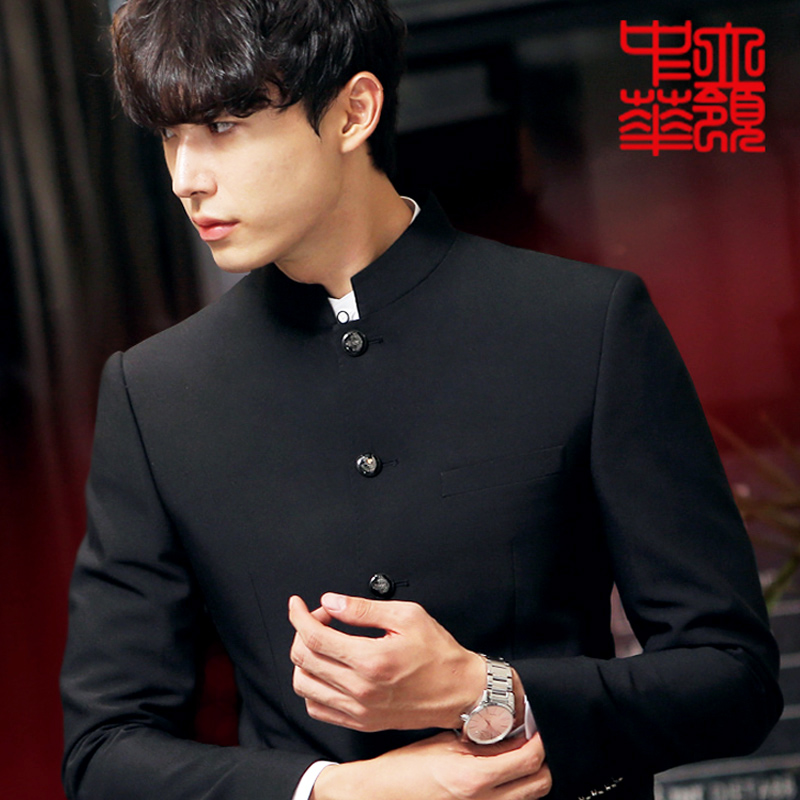 Nobel ZhongShanZhuang youth slim suit mens Chinese stand collar suit coat Chinese style Tang suit Chinese style