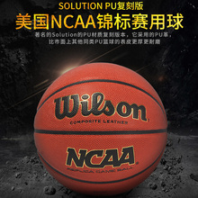 Real Wilson Basketball Jordan NCAA Student No. 7 Special Basketball for Outdoor Cement Ground Professional Competition