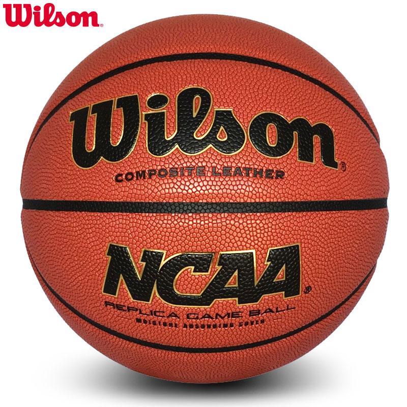 wilson威尔胜篮球耐磨solution吸湿复刻 室内外专业比赛7号篮球图片