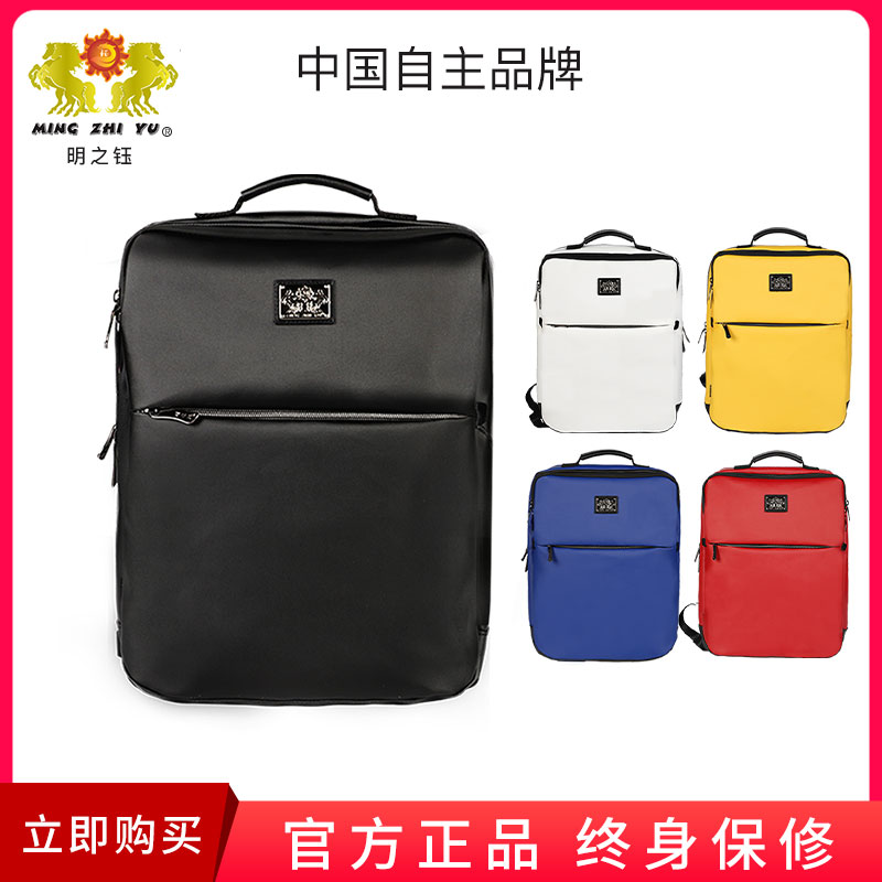Ming Zhiyu Japan Korea leisure fashion backpack backpack computer bag water splashing youth neutral solid Oxford textile