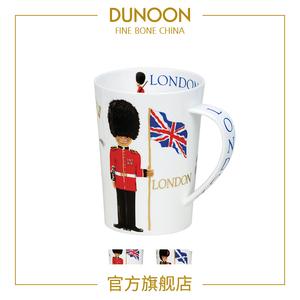 领10元券购买dunoon丹侬英国进口创意马克杯