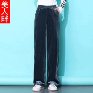 金丝绒阔腿裤女春秋休闲拖地长裤垂感宽松黑色高腰直筒丝绒裤图片