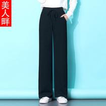 黑色加绒直筒裤女秋冬休闲运动长裤宽松松紧腰垂感拖地加厚阔腿裤
