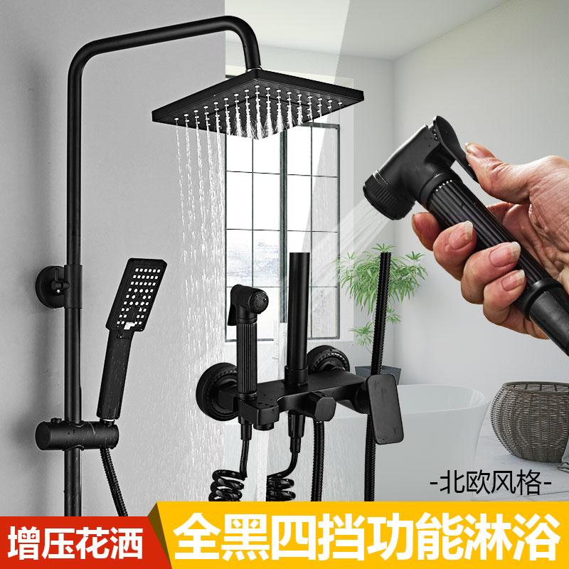 Европейский душ черный Термостатический душ комплект полностью Медный квадратный душ смеситель ванной комнаты европейского стиля настенная ванная комната